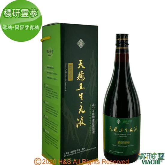 圖片 【穠研薪藝】天癒五生.元液(穠研靈蔘)(黑糖+異麥芽寡糖配方)(750ml/瓶)