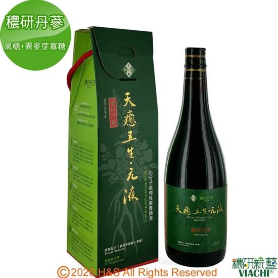 圖片 【穠研薪藝】天癒五生.元液(穠研丹參)(黑糖+異麥芽寡糖配方)(750ml/瓶)