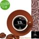【13章】夏威夷可娜咖啡豆半磅(225克)