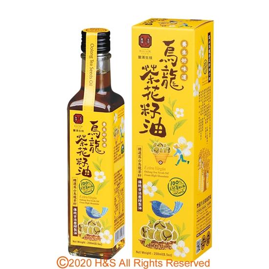 天然 茶花籽油 豐滿生技