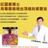 圖片 【豐滿生技】台灣紫鬱金薑黃(植物性膠囊)(240粒/盒)