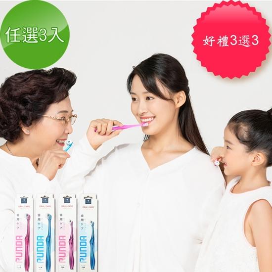 兒童 牙刷