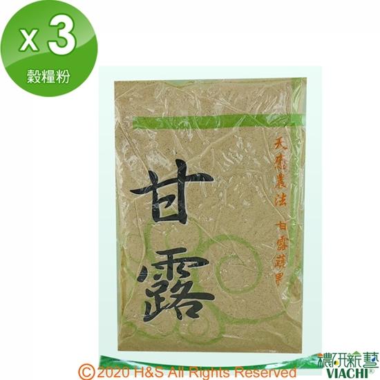 圖片 【穠研薪藝】台東長濱天癒五生穀糧粉3包組(600公克/包)
