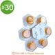 【The Rumour】3D水涵晶居家玻尿酸微晶頭(30入)