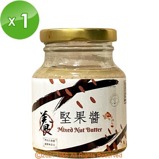 圖片 養生杏仁醬1罐(200克/罐)