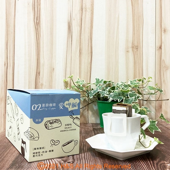 楓糖 咖啡