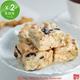【瀚軒】Paris Biscuit巴黎雪Q餅禮盒組(14入)任選2盒組