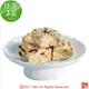 【瀚軒】Paris Biscuit巴黎雪Q餅禮盒組(14入)任選3盒組