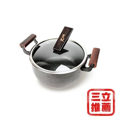 【勳風】手工錘打鍋~24公分大湯鍋/(HF-N6624)-電