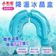 【勳風】風扇專用~降溫冰晶盒 HF-1419H-美