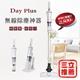 【Day Plus】日本極輕量神級大吸力無線吸塵器 HF-H465