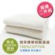 台灣製無染紗浴巾-2入(無染紗純棉)