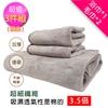 圖片 超細纖維柔膚吸水毛巾浴巾組
