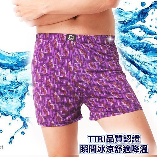 圖片 冰紗涼感舒適平口褲-6件
