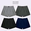 圖片 吸濕排汗素色平口男生內褲--3件組(顏色隨機出貨)