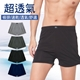 吸濕排汗素色平口男生內褲--12件組(顏色隨機出貨)