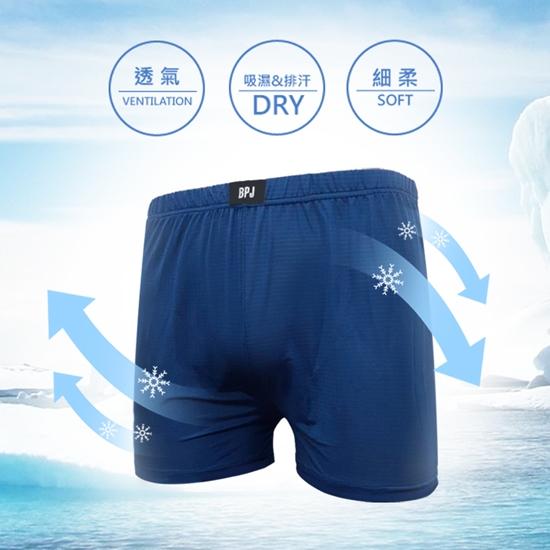 圖片 吸濕排汗素色平口男生內褲--12件組(顏色隨機出貨)