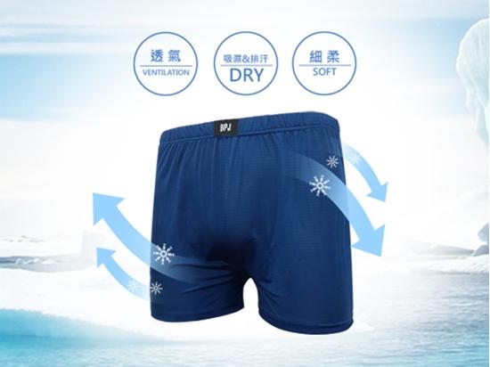 圖片 吸濕排汗素色平口男生內褲--6件組(顏色隨機出貨)
