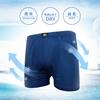 圖片 吸濕排汗素色平口男生內褲--18件組(顏色隨機出貨)