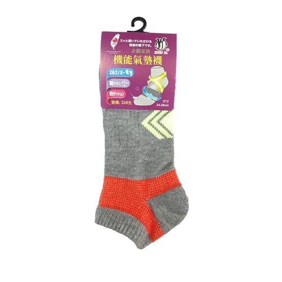 圖片 MIT機能輕量足弓襪-18雙