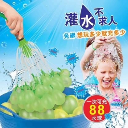 圖片 【K·EASY】水球快充神器(DY15066)
