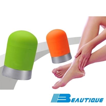 圖片 Beautique 去腳皮磨腳器組(PH14107)-橘