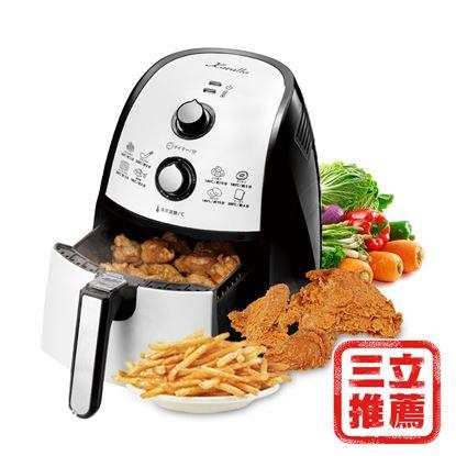 (限量供貨中) 【Karalla】日本熱銷熱旋風氣炸鍋-電