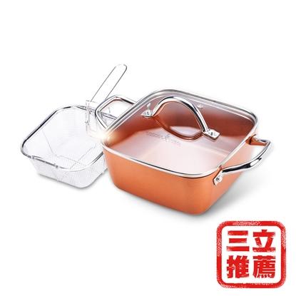 吳宗憲&Sandy父女代言【COPPER CHEF】美國熱銷11吋雙耳方型不沾湯鍋3件組-電