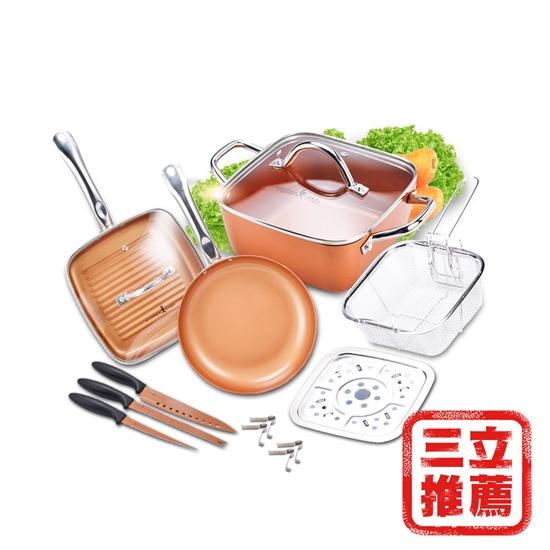 圖片 吳宗憲&Sandy父女代言【COPPER CHEF】明星鍋具10件組-電