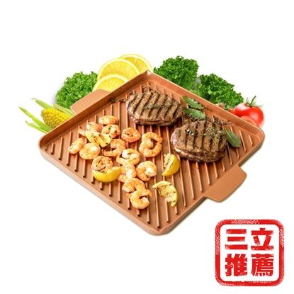 圖片 吳宗憲&Sandy父女代言【COPPER CHEF】美國熱銷多功能烤盤3件組-電
