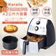 甩油鍋【Karalla】日本熱銷熱旋風氣炸鍋回饋加碼組(4.2公升加大款)-電
