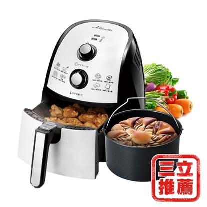 【Karalla】2.5L熱旋風氣炸鍋回饋組-美