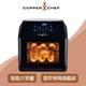 美國 Copper Chef 旋轉式全能氣炸鍋(黑色)-美
