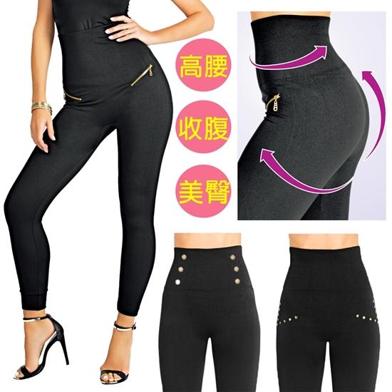 圖片 Beautique 舒適顯瘦高腰美臀褲組-美