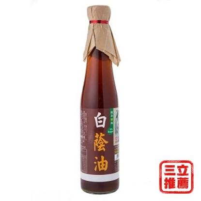 【明和醬園】陳年特級無糖白蔭油(450g/瓶)優惠3入組-電