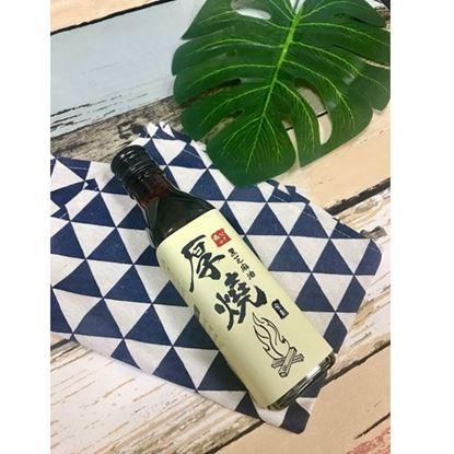 圖片 【厚燒】黑芝麻油(188ml/瓶)優惠6入組