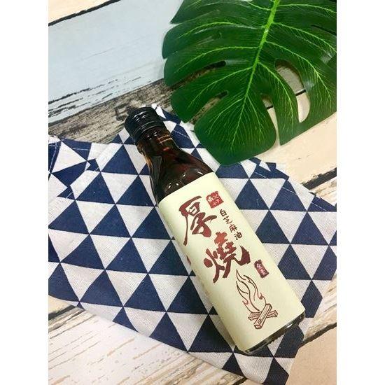 圖片 【厚燒】黑+白芝麻油(188ml/瓶,各3瓶)優惠6入組
