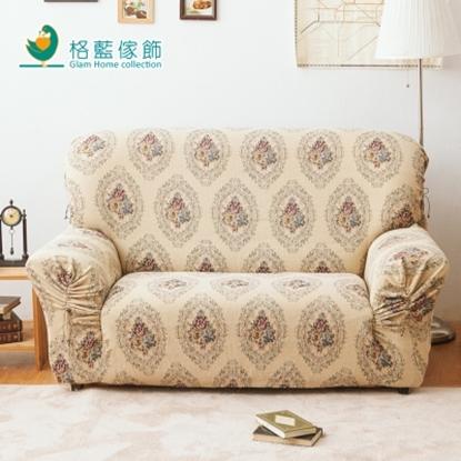 經典玫瑰彈性厚布沙發套2人座