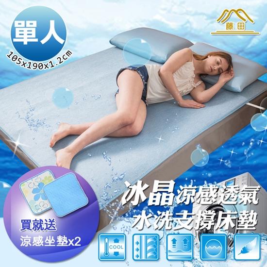 日本 床墊