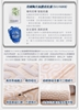 圖片 【藤田】美國Ag+銀離子抗菌舒柔頂級天然乳膠床墊5CM(鎏金)
