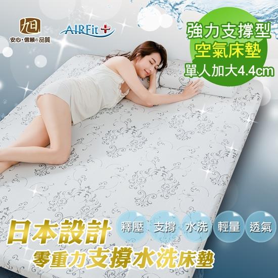 支撐 水洗 床墊