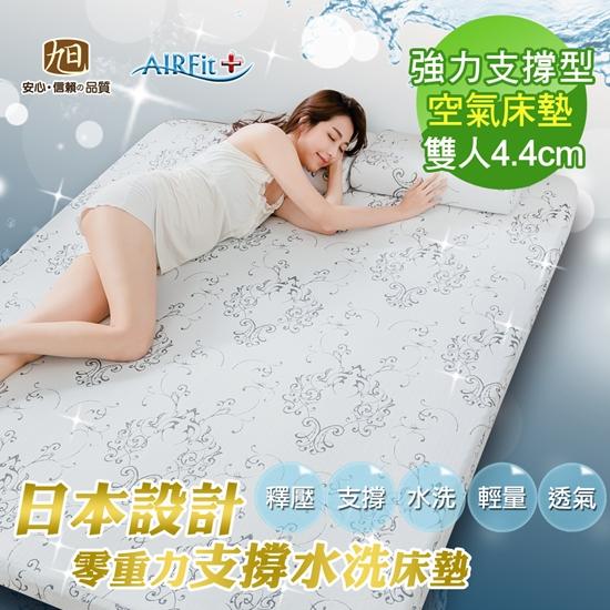 日本 水洗 床墊