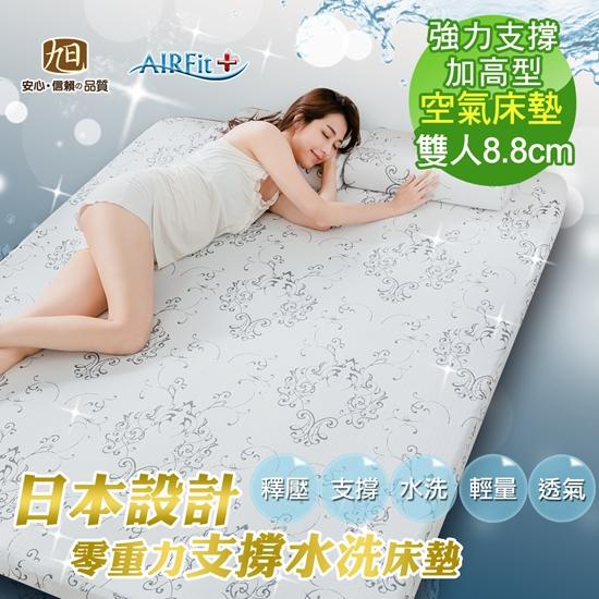 雙人 床墊
