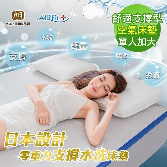 防螨 床墊