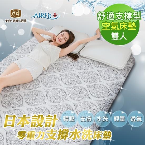 床墊 抗菌 雙人