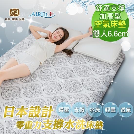 透氣 水洗 床墊