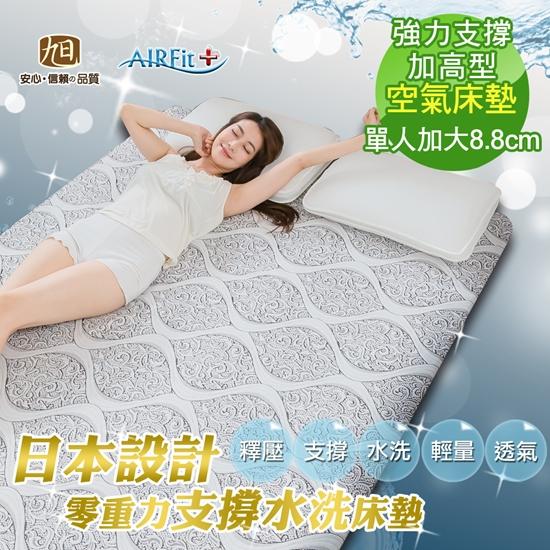 床墊 殺菌