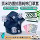 【現貨供應】奈米防護抗菌純棉口罩套(2入/包)