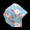 圖片 【現貨供應】奈米防護抗菌純棉口罩套(2入/包)