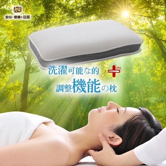 彈性 枕頭 水洗